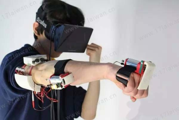vr-Inventory-of-science-and-technology-jpg-04